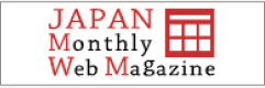 JAPAN Monthly Web Magazine